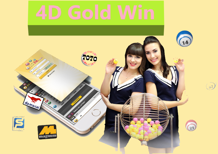Welcome to 4d Gold win lottery!